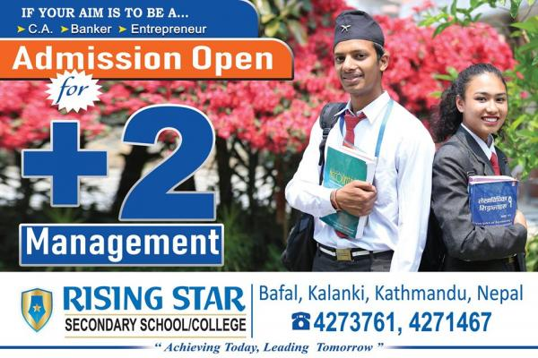 Admission Open for +2 Management